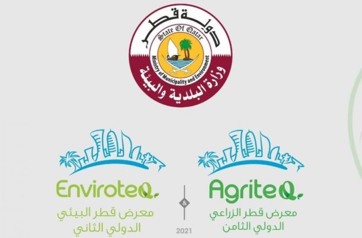 PILOTCAR at Qatar International Agricultural & Environmental Exhibition 2021
